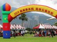 The 9th I Love Tamsui River Event, MEAN WELL called for preservation of river