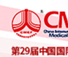 2020 CMEF & ICMD Exhibition, MEAN WELL Helps the Medical Industry to Fight the COVID-19