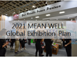 2021 MEAN WELL Global Exhibition Plan