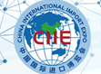 MEAN WELL Invites You to the 3rd China International Import Expo (2020/11/5~10)
