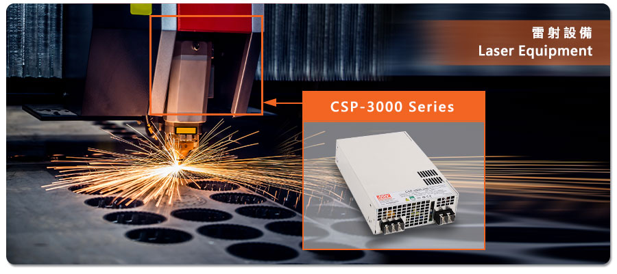 MEAN WELL CSP-3000 Series 3000W High Output Voltage Power Supply