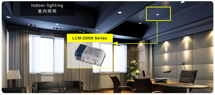 LCM-25KN KNX Multiple-Stage Constant Current Mode LED Driver