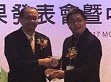 MEAN WELL won the Industry Contribution Award issued by Taiwan Government