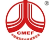 China International Medical Equipment Fair(CMEF)-MEAN WELL Brought out Cutting Edge Medical Power Supplies